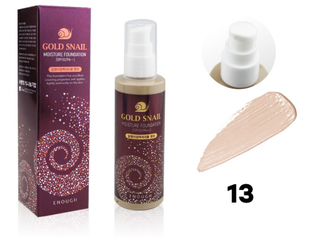 Тональный крем Enough Gold Snail Moisture Foundation (Тон 13)