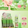 Блеск для губ Karite Aloe Moist Lip Plump