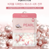 (Китай) Тканевая маска для лица с экстрактом жемчуга Farm Stay Visible Difference Mask Sheet Pearl