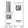 Тестер 60мл Carolina Herrera 212 VIP Men