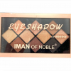 Тени для век Iman Of Noble Eyeshadow 10 цветов тон 03