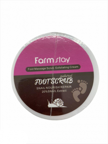Скраб для ног Farm Stay Food Scrub Snail 150гр